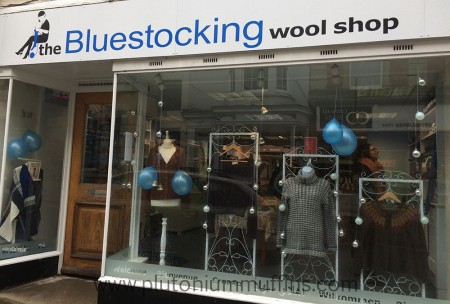 The outside of the Bluestocking Wool Shop - look at the beautiful samples!